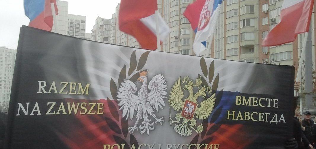 Братья-славяне: есть ли потенциал для сотрудничества?