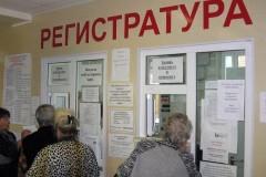 Врачей московского фонда ОМС заподозрили в приписках