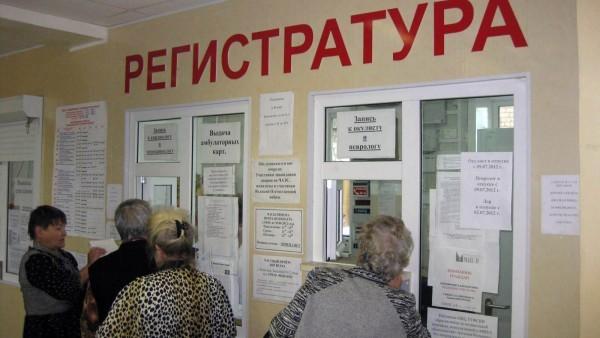 Департамент здравоохранения столицы проверяет информацию оврачебных «приписках»