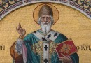 Церковь чтит память святителя Спиридона Тримифунтского