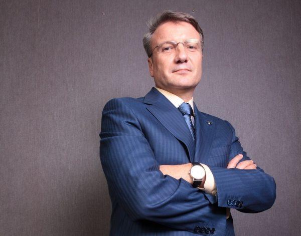 Герман Греф предлагает кардинально изменить в России модель образования