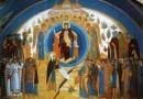 Собор Пресвятой Богородицы – тихое семейное торжество