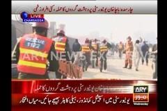 Боевики напали на  пакистанский университет
