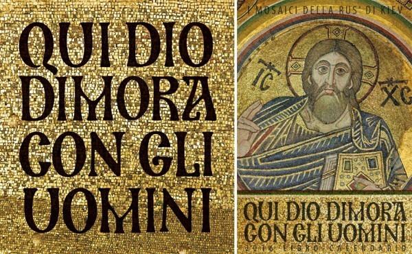Шрифт, разработанный на основе мозаичных надписей в Софии Киевской и эскизы календаря на итальянском для Russia cristiana