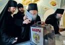 Выборность духовенства, или Есть ли в Церкви демократия?