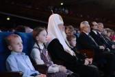 Патриарх Кирилл поздравил детей с Рождеством на Кремлевской елке