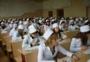 Выпускники медвузов не смогут работать в частных клиниках без обязательной отработки на государство