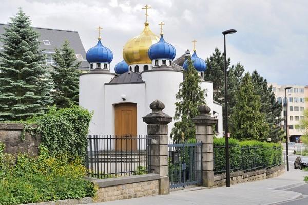 Церковь святых апостолов Петра и Павла (Люксембург)