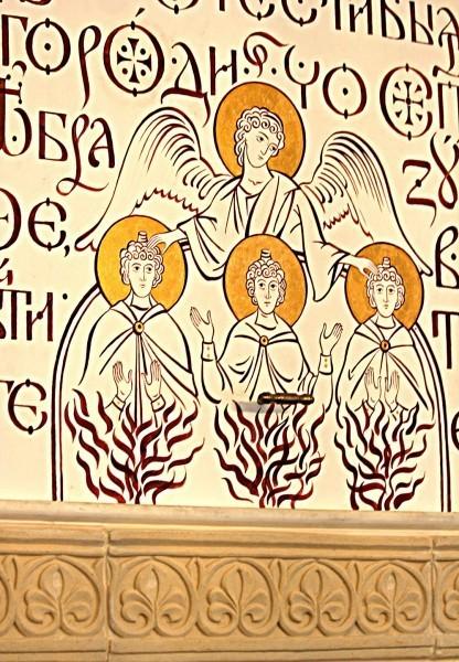 Фрагмент IconoGraffiti