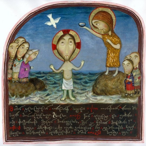 Поздравления с Крещением в картинах и стихах