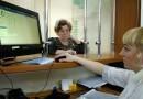 В Совете Федерации предложили доплачивать за больничные при эпидемиях