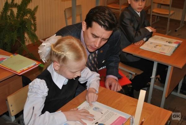 Фото: gorodkovrov.ru