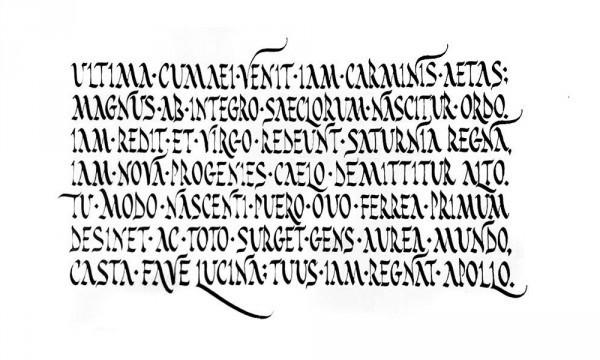 IV Эклога Вергилия (Пророческая) из выставки Дары, организованной Содружеством христианских художников Артос, 2013. Написано традиционной римской рустикой