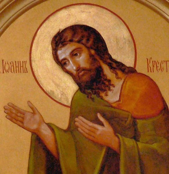 Фрагмент иконы святого Иоанна Предтечи, предстоящего Господу