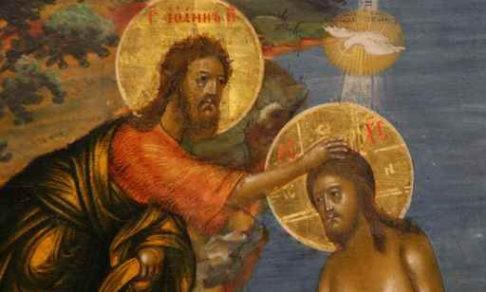 Крещение Христово просвещает наш разум и очищает сердце (+аудио)