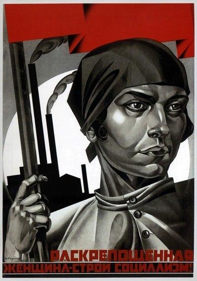 """""""Рскрепощенная женщина – строй социализм!"""" Советский агитплакат"""
