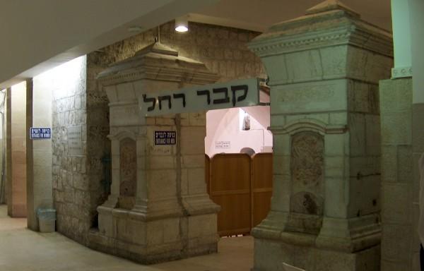 Гробница Рахили в Израиле