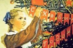Дед Мороз и пионеры