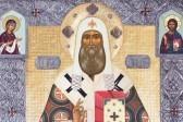 3 января — день памяти святителя Петра, митрополита Московского