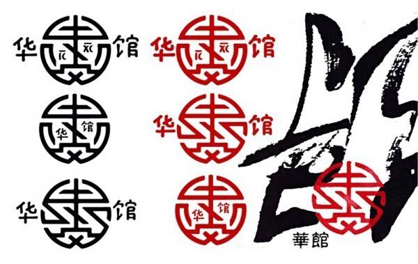 Эскиз логотипа для православной миссии в Шанхае.Мне всегда важно как адаптируется христианская тематка в разных культурах