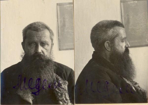 Мученик Александр Медем. Фото из уголовного дела №7.1929 год.