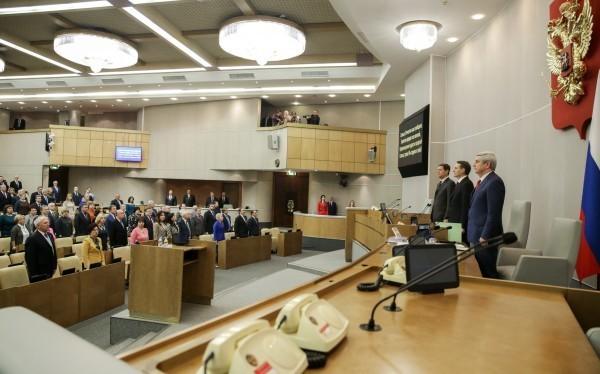 Госдума может запретить СМИ называть национальность и религию террористов