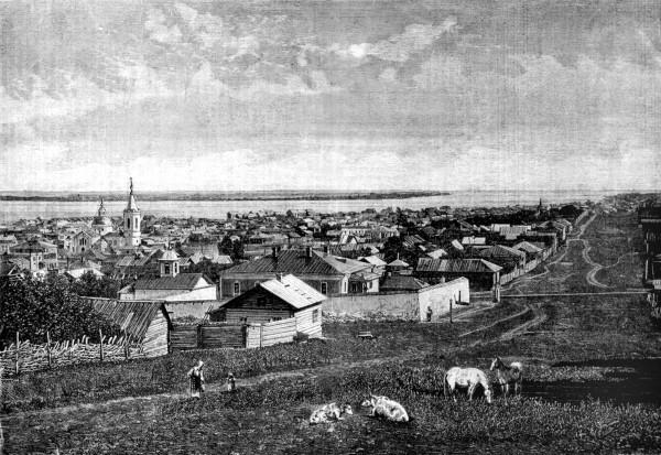 Хвалынск. Вид на город и тюремный замок. 1880-е гг.