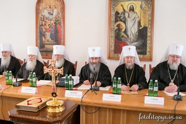 Обращение Собора епископов УПЦ к клиру, монашествующим и мирянам Украинской Православной Церкви