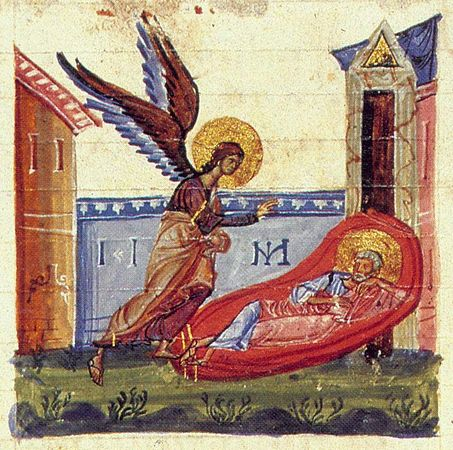 Церковь чтит память святого Иосифа Обручника