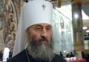 Митрополит Киевский Онуфрий: попытки отобрать Лавру у канонической Православной Церкви незаконны