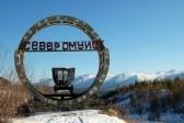 Тысяча жителей поселка в Бурятии замерзает без отопления при 35-градусном морозе