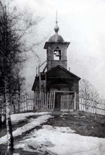 Церковь в мужском лесном ските