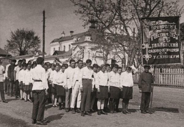 Выход студентов Хвалынского садово-огородного техникума из клуба (б. Свято-Троицкого монастыря).