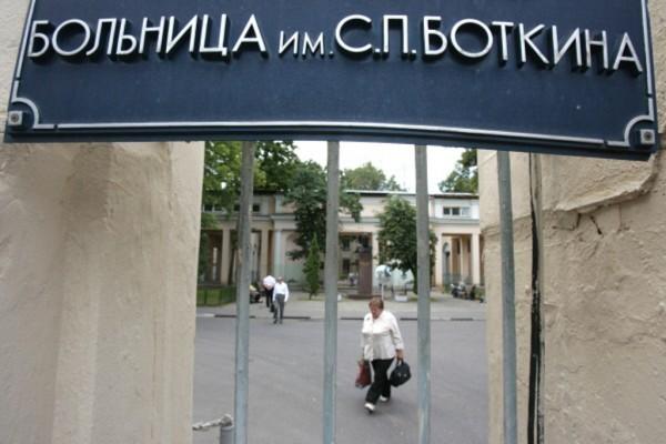 Прокуратура Петербурга проверит сообщения о проблемах с отоплением в Боткинской больнице