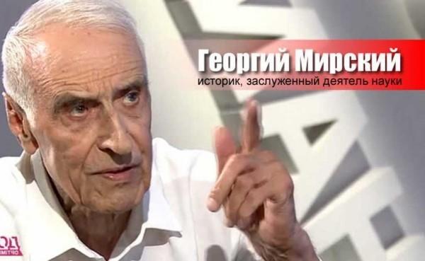 grigory_mirsky-qpr