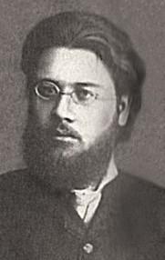 Григорий Алексеевич Рачинский