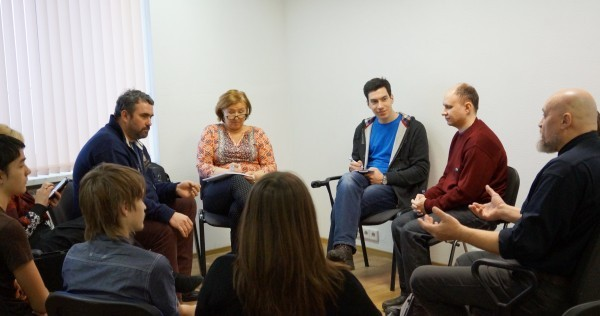 Обсуждение на сессии