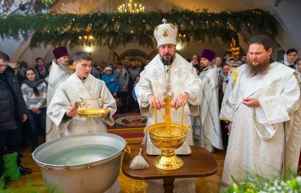 фото: uud-eparh.ru