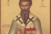 Церковь чтит память святителя Василия Великого