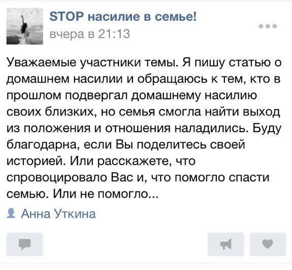 zhena-s-dvumya-moimi-druzyami-domashnee-krasotki-moyutsya-v-vanne-foto