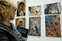 """""""Видеть любовь"""" – выставка памяти Александра Соколова"""
