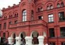 Московский епархиальный дом будет полностью отремонтирован в 2016 году