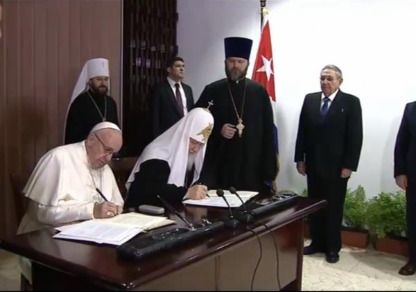 Патриарх Кирилл и Папа Франциск: В эту тревожную эпоху необходим межрелигиозный диалог