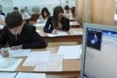 В 2016 году проведут пробный ЕГЭ по китайскому языку