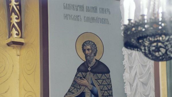 Архиерейский собор принял решение об общецерковном прославлении Ярослава Мудрого, Пересвета и Осляби