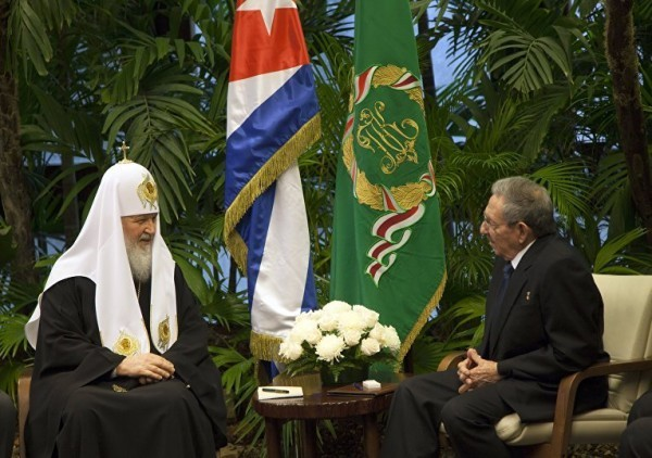 Фото: AP Photo/ Cubadebate/Ismael Francisco