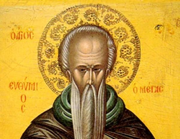 Церковь чтит память преподобного Евфимия Великого