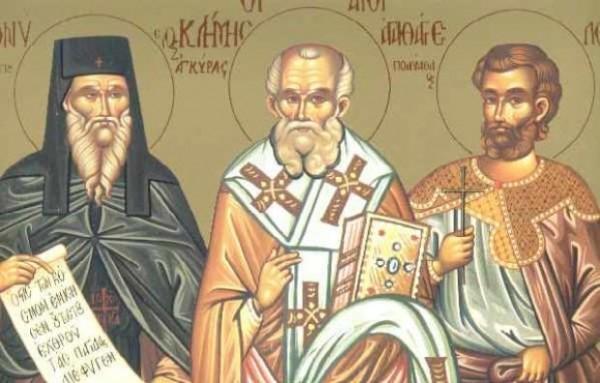 Церковь чтит память священномученика Климента Анкирского и мученика Агафангела