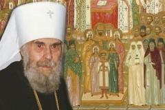 Митрополит Сурожский Антоний: Празднуя память новомучеников, задумаемся над собой (+аудио)