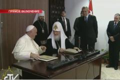 Патриарх Кирилл и Папа Франциск указали на проблемы бедности, неравенства и мигрантов